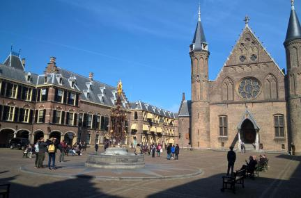 Fontein op het Binnenhof